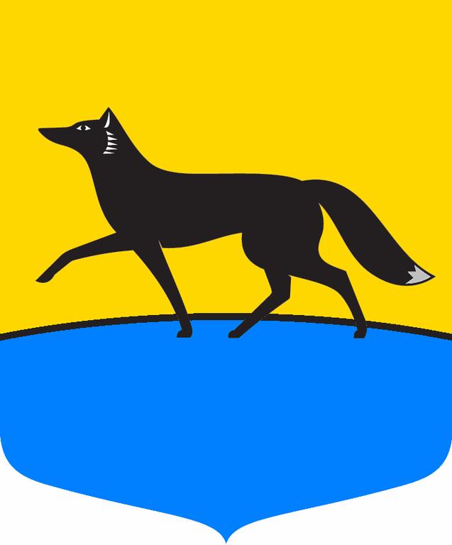 герб сургута фото